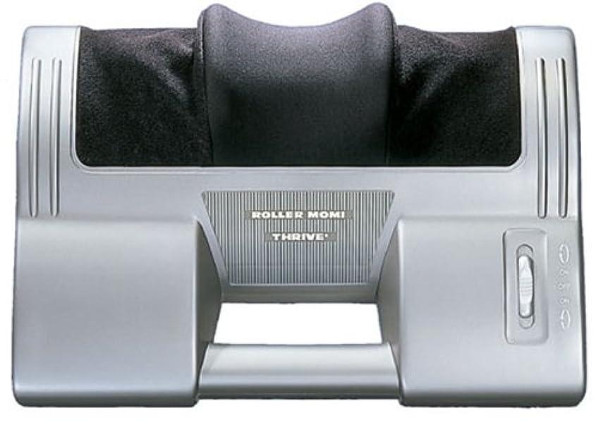 人類直接スライヴ フットマッサージャー ローラーモミ MD 2900S
