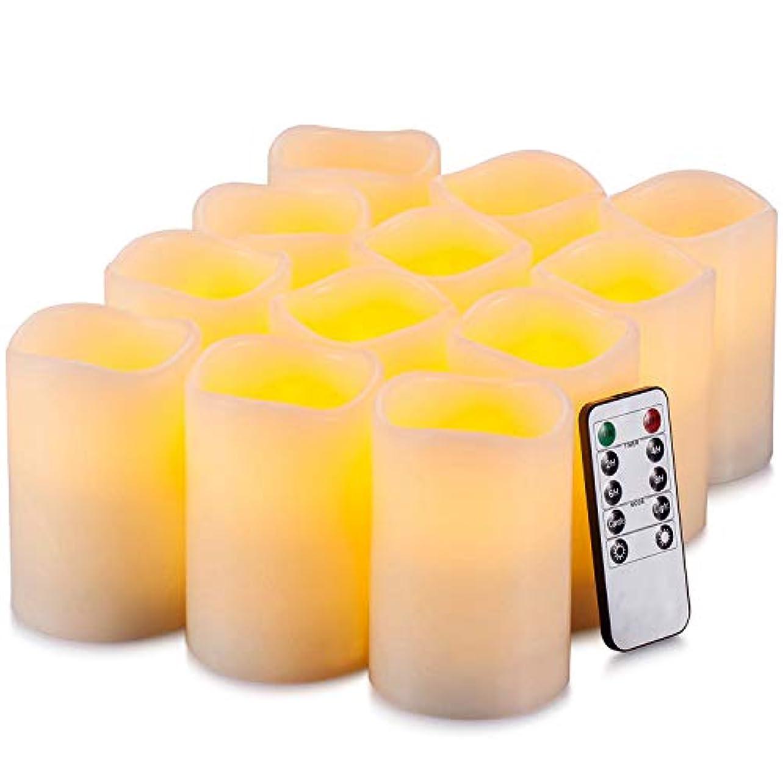 爆風記憶に残る神enpornkフレイムレスキャンドル電池式LED Pillar RealワックスちらつきElectric無香キャンドルwithリモートコントロールサイクリング24時間タイマー、3