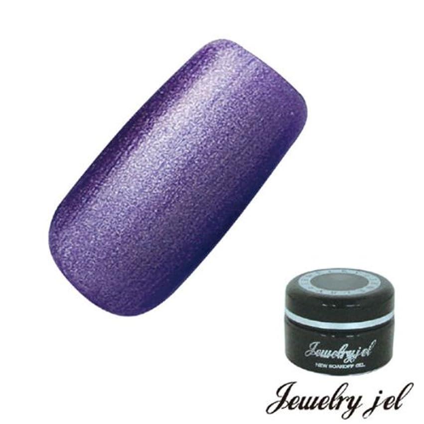モスエキス呼びかけるジュエリージェル ジェルネイル カラージェル SB209 3.5g パープル パール入り UV/LED対応  ソークオフジェル レッドパープル
