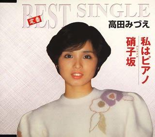 【高田みづえ/私はピアノ】桑田佳祐が作った歌詞の意味に迫る!ピアノに向かう孤独な姿が切ない…の画像