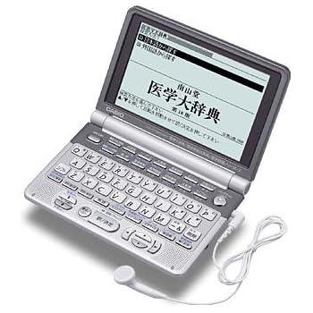 CASIO Ex-word XD-GT5800MED 医学系電子辞書(21コンテンツ、6ヶ国語ネイティブ発音機能、バックライトつきスーパー高精細液晶、コンテンツ追加機能搭載)