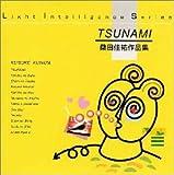 JAZZで聴く…~TSUNAMI 桑田佳祐作品集を試聴する