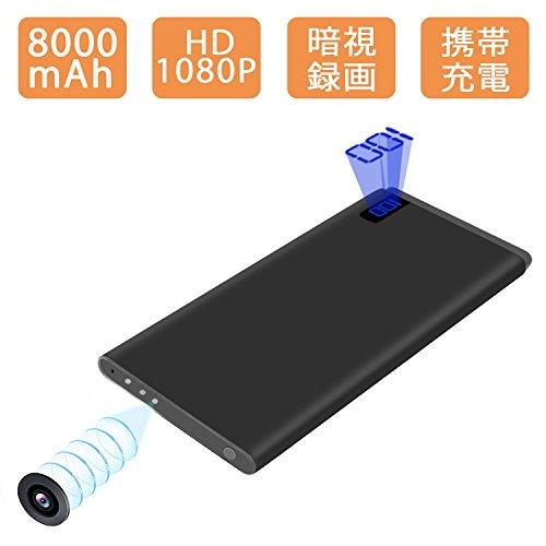 隠しカメラ HD 1080P 高画質 監視カメラ暗視 小型...
