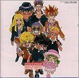 超魔神英雄伝ワタル シングルコレクション 1993 Oct.〜1998 Aug.
