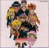 超魔神英雄伝ワタル シングル・コレクション1993Oct.~1998Aug.