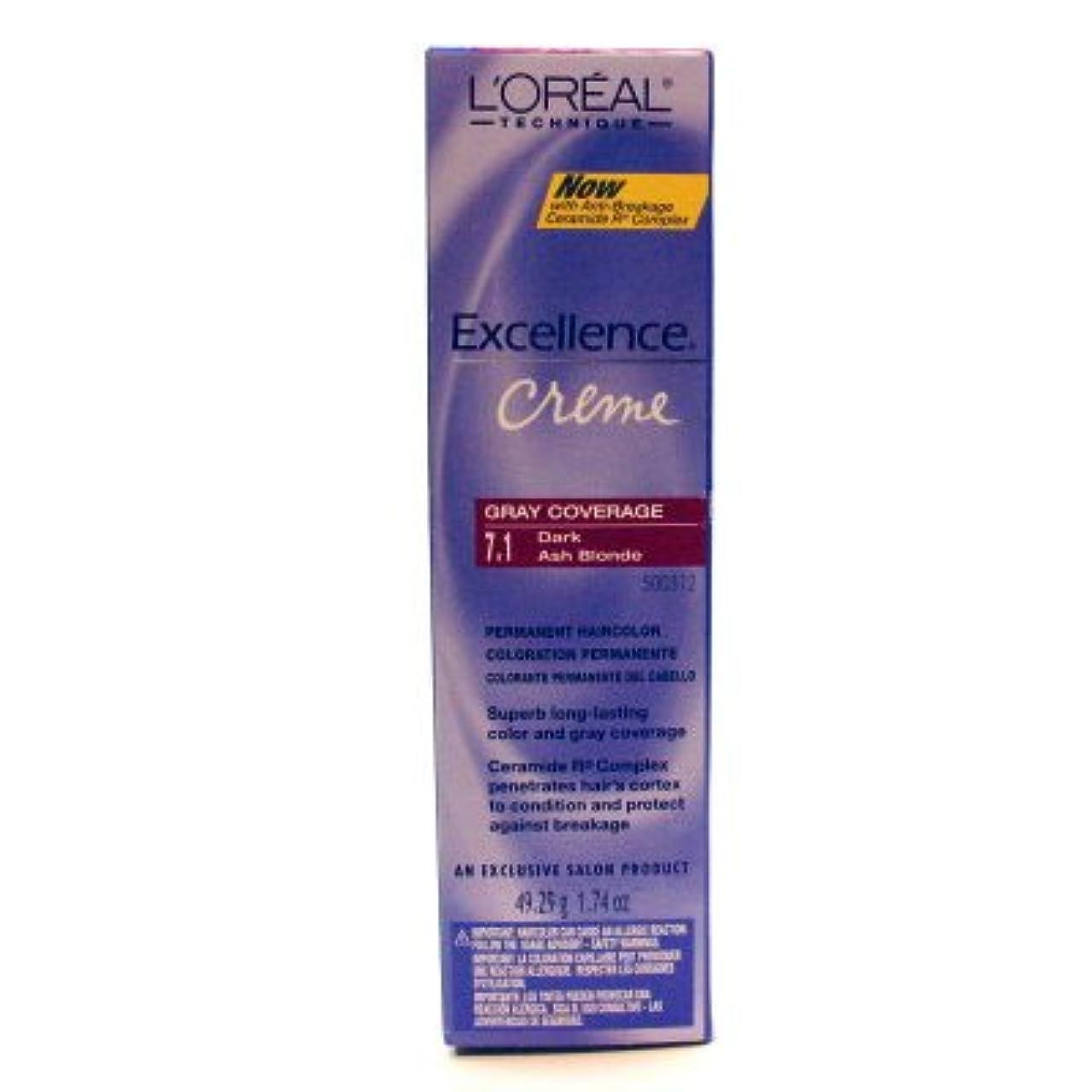 トレーニング媒染剤細菌L'Oreal Paris ロレアル?エクセレンスクリームパーマネントヘアカラー、ダークアッシュブロンドの#7.1、1.74オズ