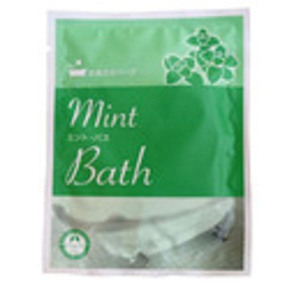 ダウンタウンゆるいやりすぎお風呂のハーブ ミント 10g (ハーブ系)