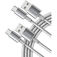 Anker 高耐久ナイロン USB-C & USB-A 2.0 ケーブル【2本セット / 2重編込の高耐久ナイロン素材】Galaxy S9 / S9+ / S8 / S8+ / Note 8, Xperia XZ3他対応 (シルバー 1.8m)
