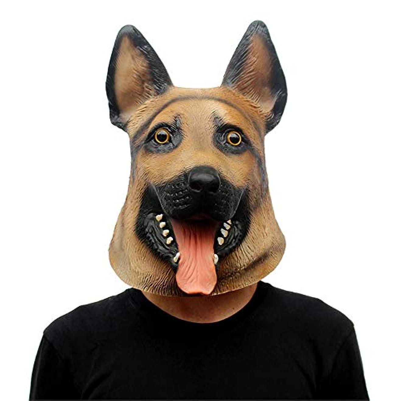 頭蓋骨取り扱いあたり柴犬マスクラテックスマスクハロウィンコスプレ小道具犬ヘッドマスク