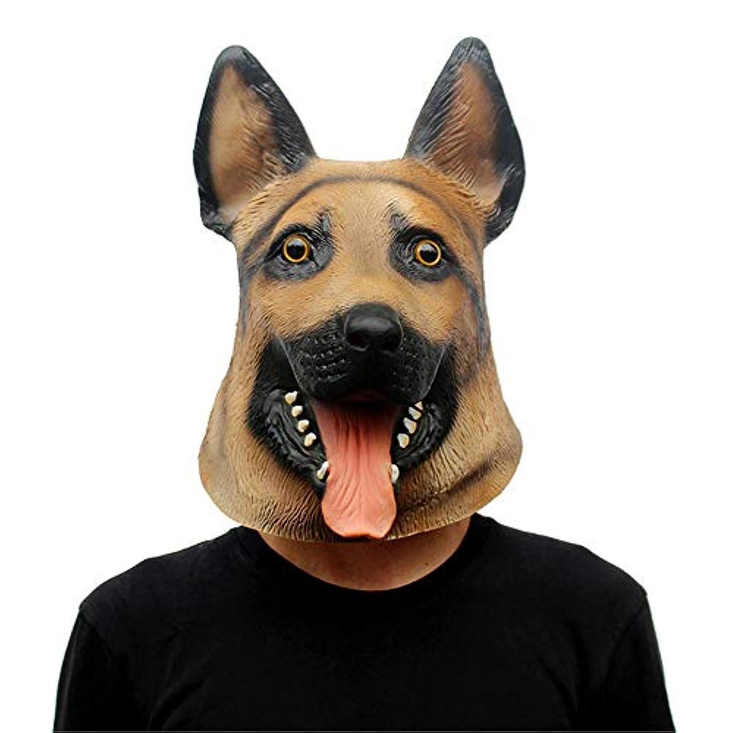 ずんぐりした懲戒滴下柴犬マスクラテックスマスクハロウィンコスプレ小道具犬ヘッドマスク