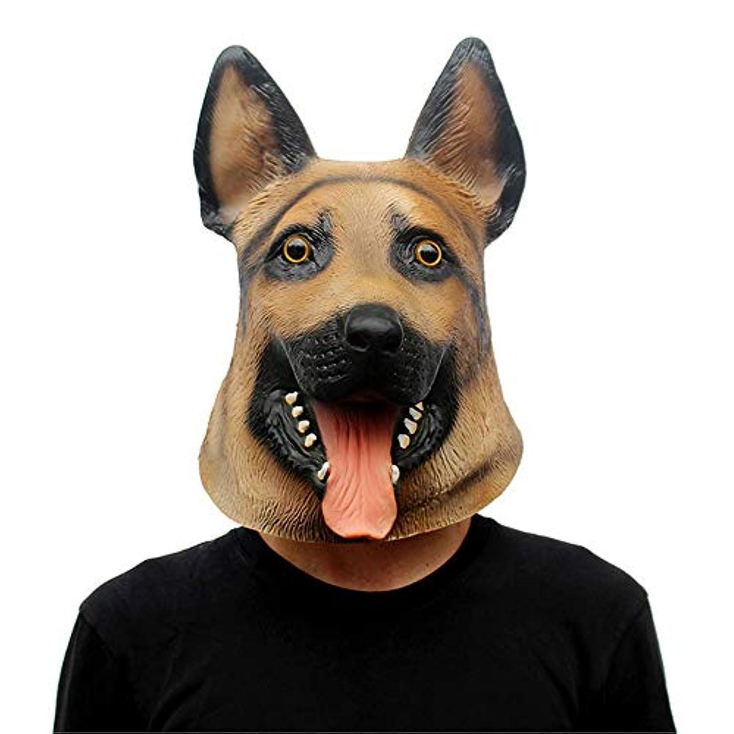 誕生受け入れるアジア柴犬マスクラテックスマスクハロウィンコスプレ小道具犬ヘッドマスク