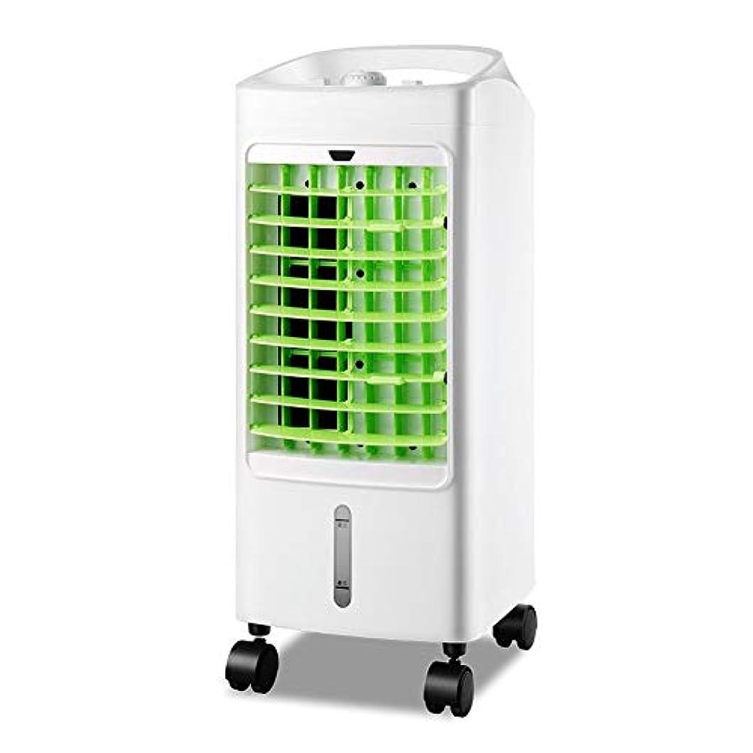 タップ追う小さいLPD-冷風機 機械的に制御された単一の冷却された空気クーラーの携帯用蒸発冷却の冷たい空気加湿空気浄化