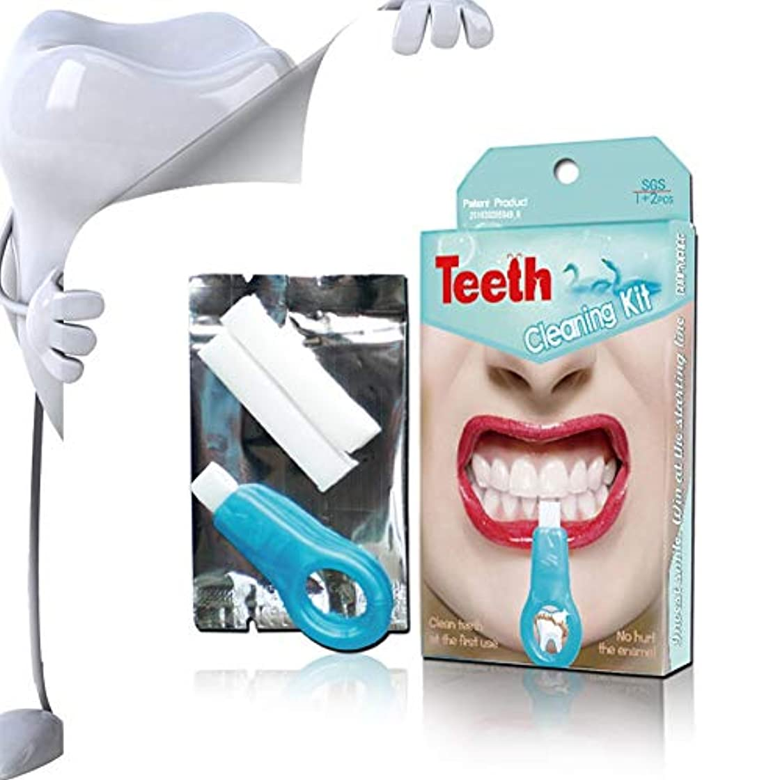 皮肉なラッチポルトガル語歯のホワイトニングセットナノクリーニングブラシ1+2