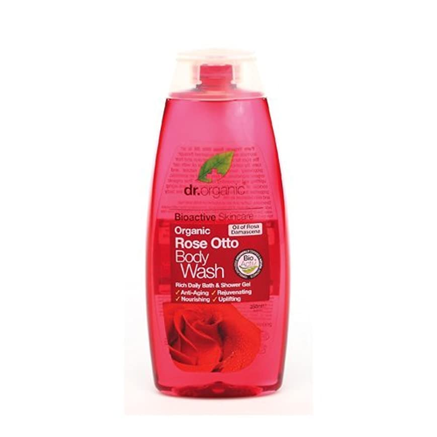図書館かんがい魂Dr Organic Rose Otto Body Wash 250ml by Dr. Organic