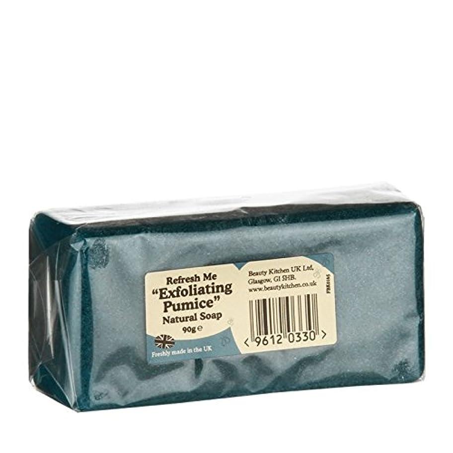 露背景耳Beauty Kitchen Refresh Me Exfoliating Pumice Natural Soap 90g (Pack of 6) - 美しさのキッチンは、軽石の天然石鹸90グラムを剥離私をリフレッシュ...