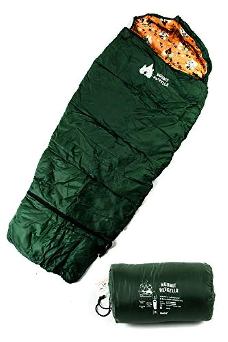 水っぽい時々よりRetki(レトキ) Moomin ムーミン キッズ 子供用 寝袋 北欧 フィンランド シュラフ マミー型 【正規輸入品】