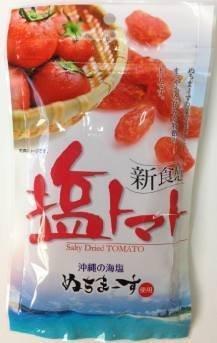 塩トマト 120g×4P 沖縄美健 沖縄のミネラルたっぷり塩・ぬちまーずを使用した天然塩まぶしドライトマト 夏バテ防止 熱中症対策に