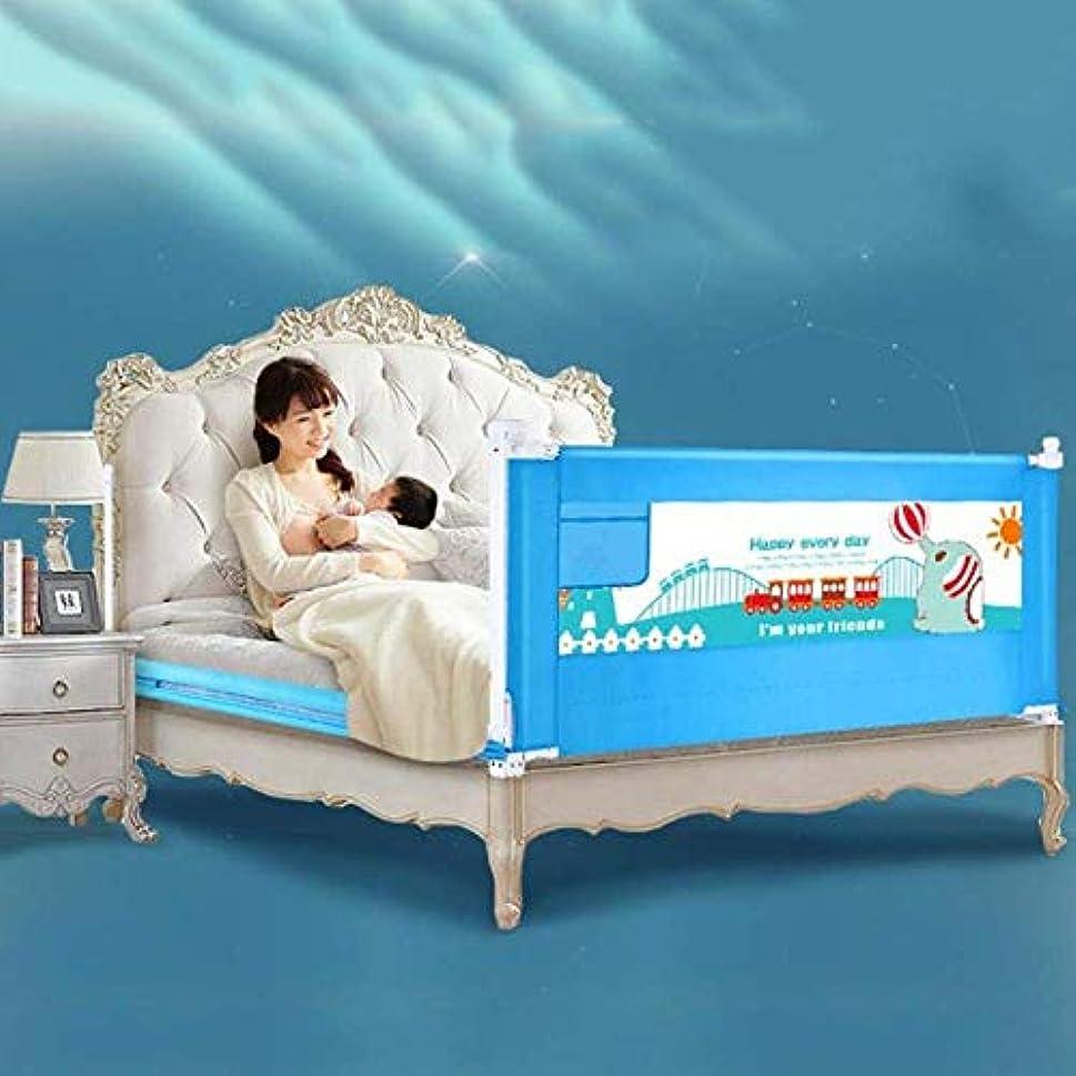 モータータイル提供ベッドガード ベッドガード幼児安全キッズベッドガード赤ちゃん折りたたみメッシュレール幼児安全ベッドレール折りたたみベビーベッドゲート BRFDC (Color : Blue, Size : 200cm)