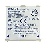 【SoftBank/ソフトバンク】純正 Color Life 5 電池パック(PMBBH2)