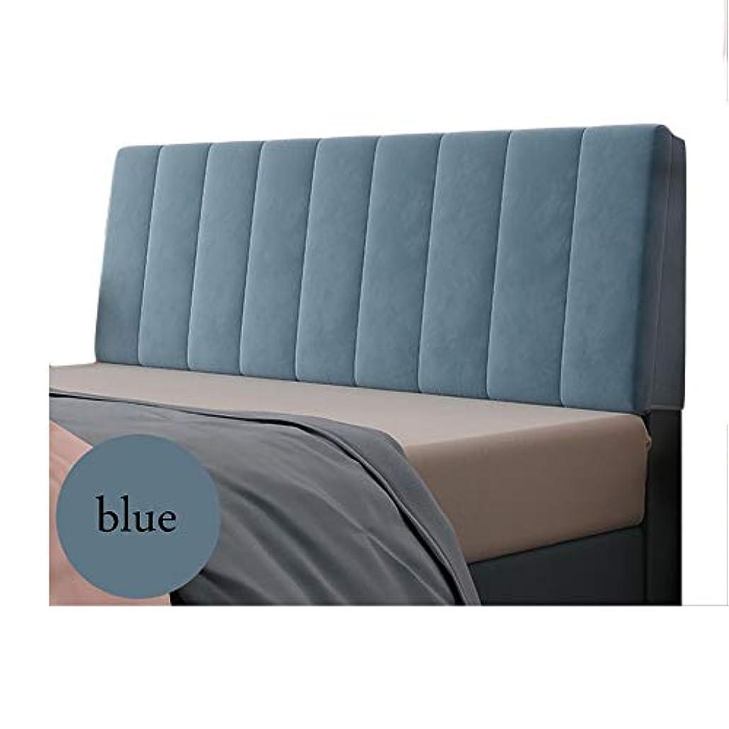 まばたき温室複雑LIANGLIANG クションベッドの背もたれ デイベッド 背もたれ 位置決めサポート 柔らかい 快適 帯電防止、 7サイズ、 カスタマイズ可能 (Color : # 1-blue, Size : 200x60cm)