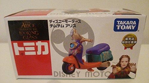 ディズニーモータース セブン‐イレブン特別仕様車「アリス・・・・