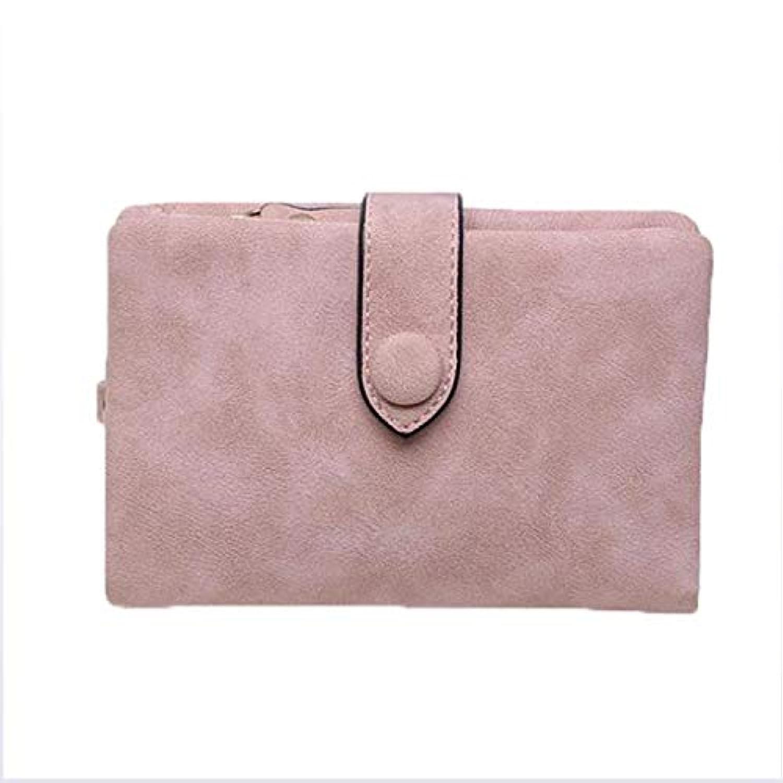 レディース財布ショート霜降りマルチカードリストストラップバルクのかわいいコイン財布。