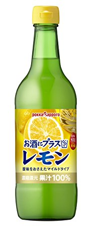 レモン 540ml