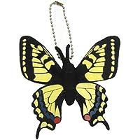 アゲハチョウ キーチェーン