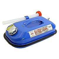 メルテック ガソリン携行缶 5L 消防法適合品 KHK [亜鉛メッキ鋼鈑] 鋼鈑厚み:0.8㎜ 積重ねタイプ ブルー Meltec FZD-5