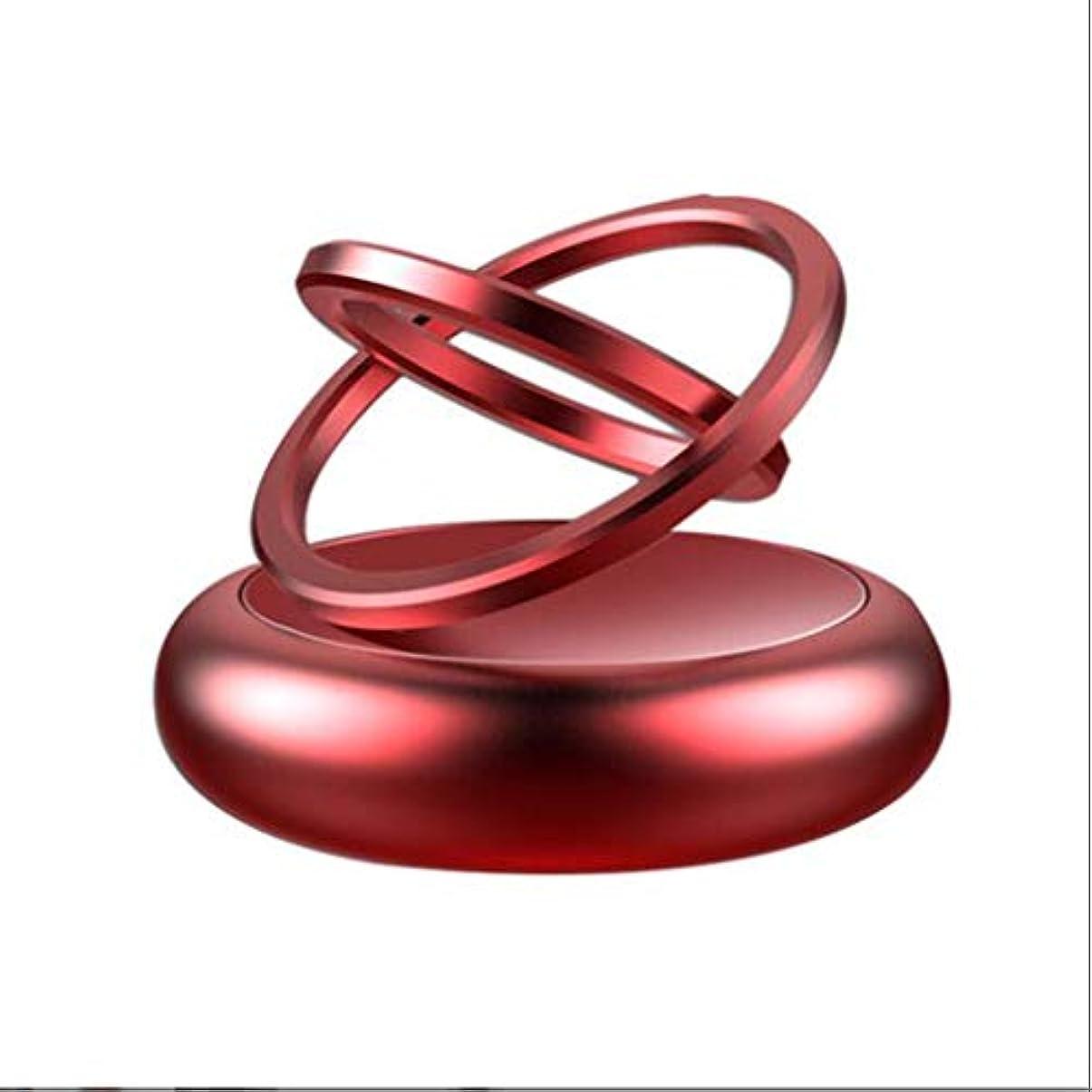 ベンチャーマニアック降伏アロマディフューザーエッセンシャルオイルカーディフューザーオートモーティブダブルループサスペンション回転式アロマテラピーライトフレグランスソリッドバーム(2セット),赤