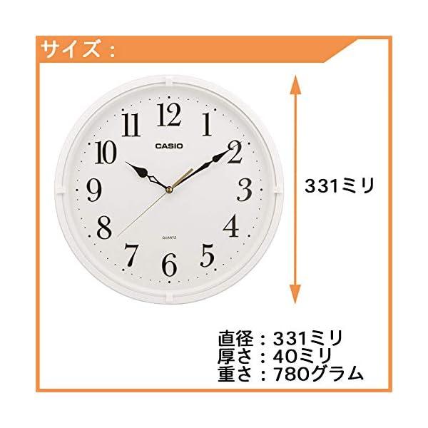 カシオ インテリア掛時計 アナログの紹介画像8