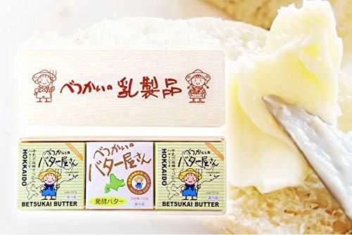 ホクレン べつかい バターセット