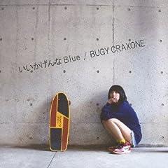 BUGY CRAXONE「NY」の歌詞を収録したCDジャケット画像