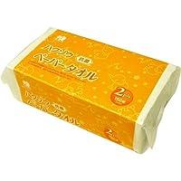 ハクゾウ 抗菌ペーパータオル 22cm×23cm 2枚合わせ 150組(300枚)