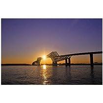 東京都江東区若洲 東京ゲートブリッジの日の出ポストカード photo by katagiri 絵葉書ハガキ