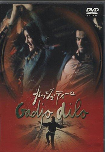 ガッジョ・ディーロ [DVD]