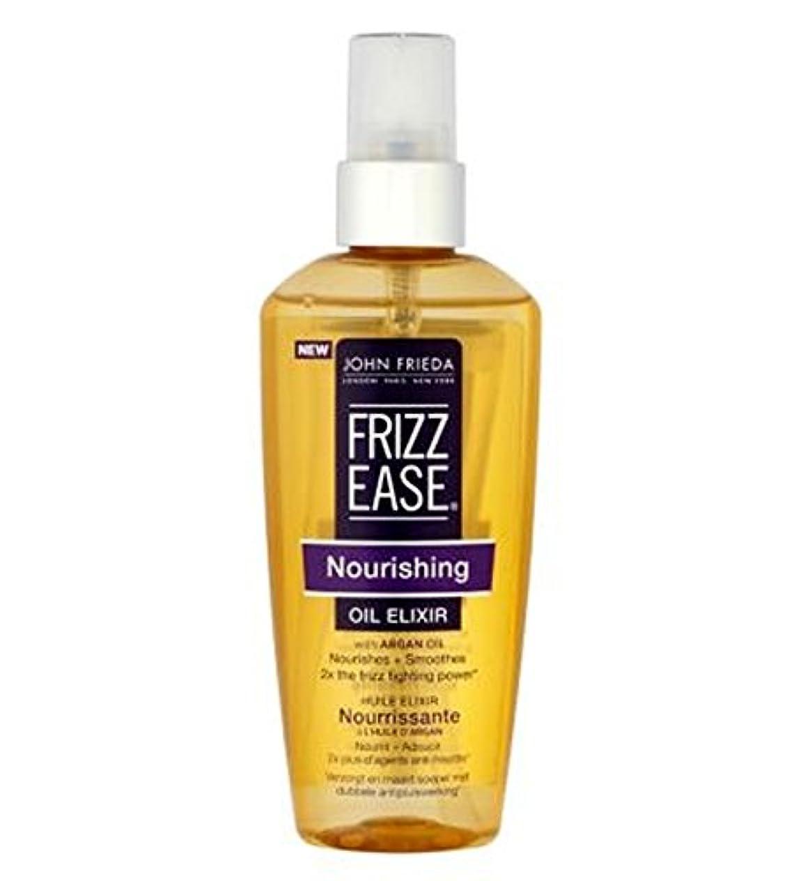 敬意シロクマ水平John Frieda Frizz-Ease Nourishing Oil Elixir 100ml - ジョン?フリーダ縮れ-容易栄養オイルエリキシルの100ミリリットル (John Frieda) [並行輸入品]