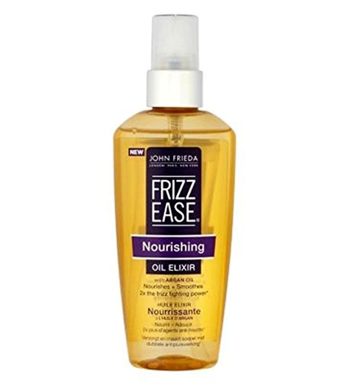 摩擦イノセンス必要John Frieda Frizz-Ease Nourishing Oil Elixir 100ml - ジョン?フリーダ縮れ-容易栄養オイルエリキシルの100ミリリットル (John Frieda) [並行輸入品]