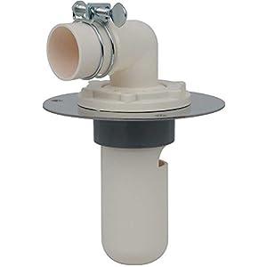 カクダイ 洗濯機用 排水トラップ におい防止 ...の関連商品2