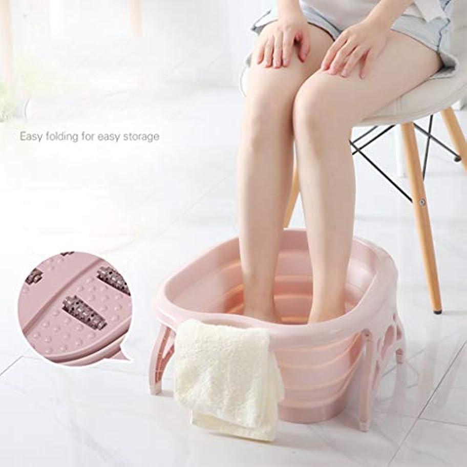 さまよう詳細に同時BB- ?AMT北欧折りたたみ足湯バケツプラスチックマッサージ浴槽家庭用大人女性スパ燻蒸足風呂盆地 0408 (色 : ピンク)