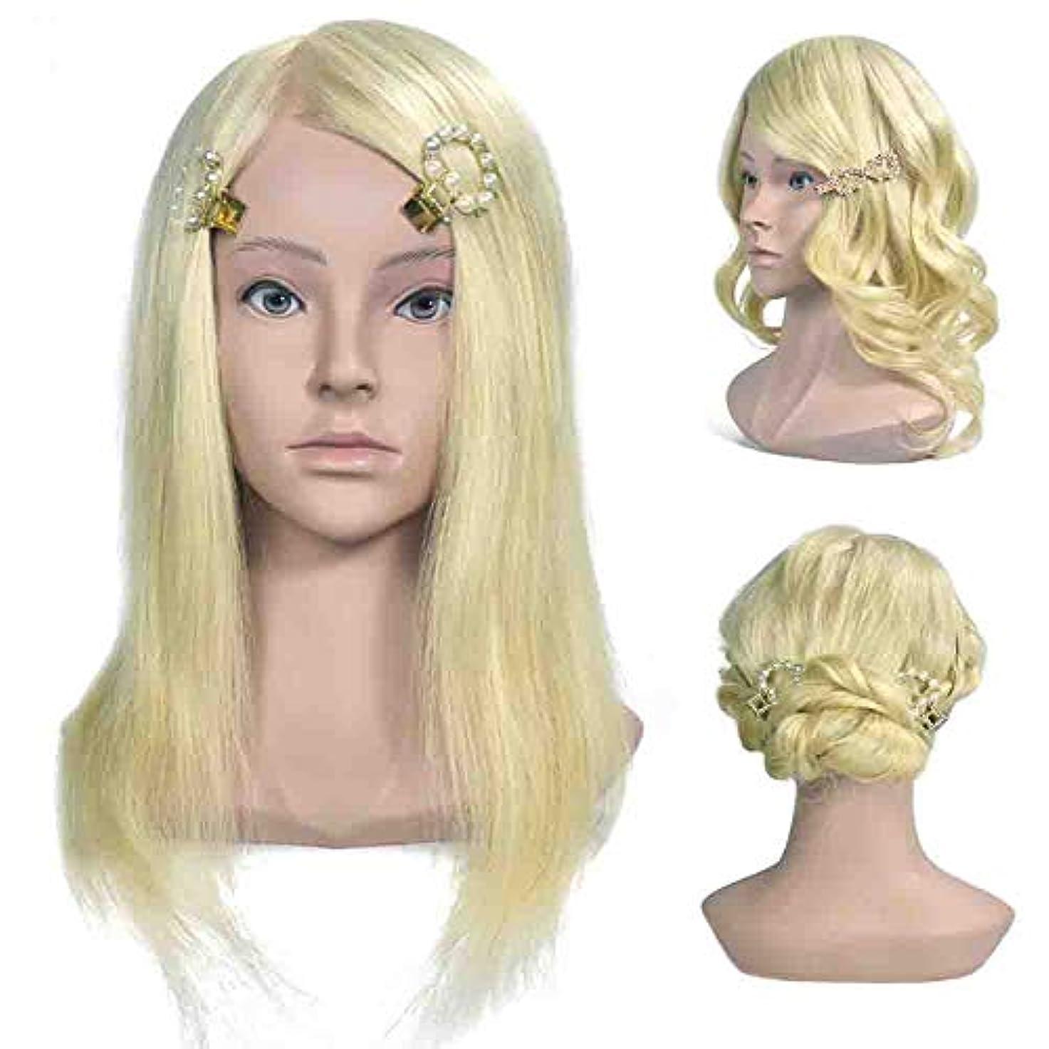 象満足できる鳴り響く理髪店理髪練習ヘッドパーマ髪染め髪ダミーヘッド花嫁メイクスタイリング編組マネキンヘッド