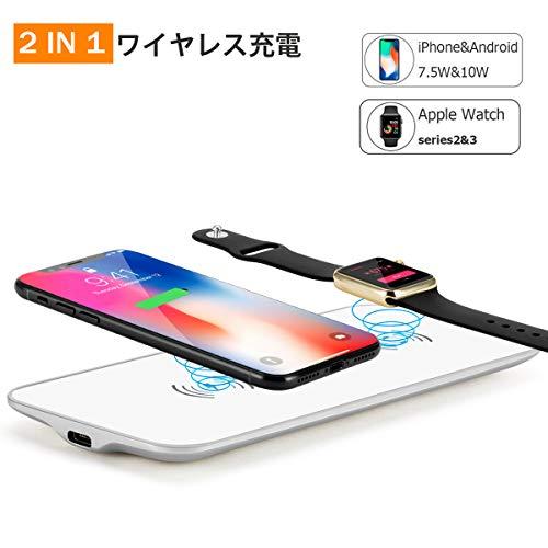 アップルウォッチ 充電器 Qi 急速 ワイヤレスチャージャー 2in1 アルミ製 Apple Watch ワイヤレス充電パッド 7.5W急速 置くだけ充電 高効率 Apple watch series 2/series 3/iPhone X /iPhone 8 / Galaxy S9 /S9 Plus /Note8 /S8 /S8 Plus / S7 /S7 Edge / S6 Edge Plus対応 日本語説明書付 アイボリー