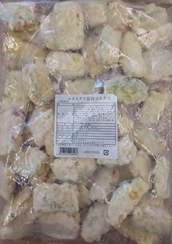 天ぷら かぼちゃの豚肉はさみ天 1kg(50個)×12P 業務用 冷凍 惣菜