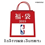 NBA 2019 福袋 1万5千 - S [並行輸入品]