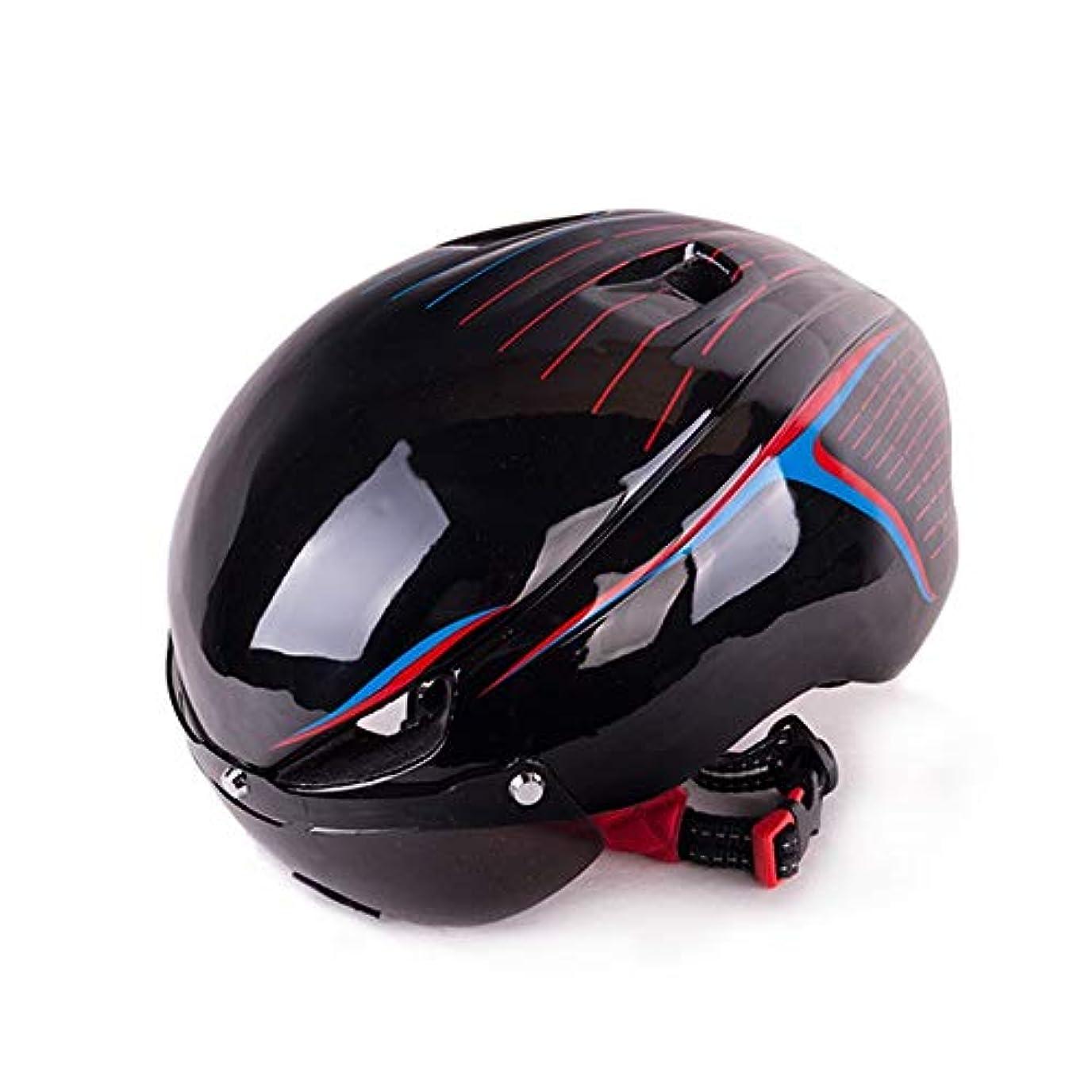 こっそり切り離す挨拶HYH ゴーグル付きワンピースヘルメットメガネ付き空気圧マウンテンバイク乗馬用ヘルメットヘルメット いい人生 (色 : Black)