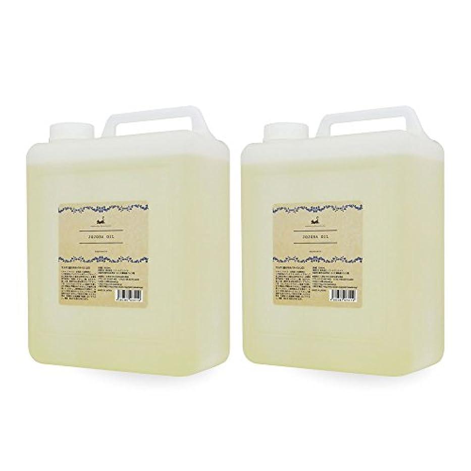害虫アソシエイト十分な高精製ホホバオイル3000ml×2本 (コック付) 業務用?大容量