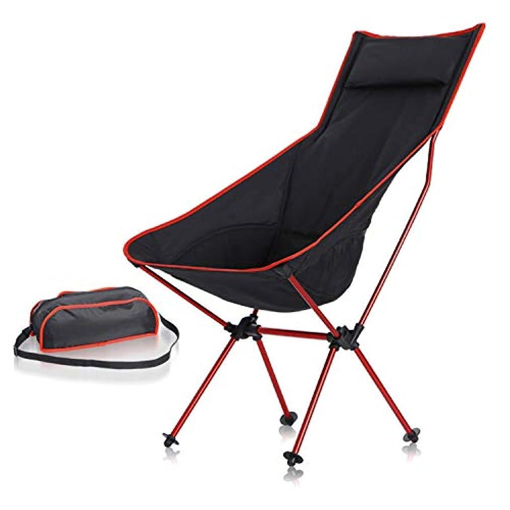 サーマルはしごオデュッセウス折りたたみ椅子、ピロービーチチェア付き多機能ポータブル、厚くて長い折りたたみ椅子、キャンプ/釣り/バーベキュー/ラウンジチェア、40×90×100 cm、赤