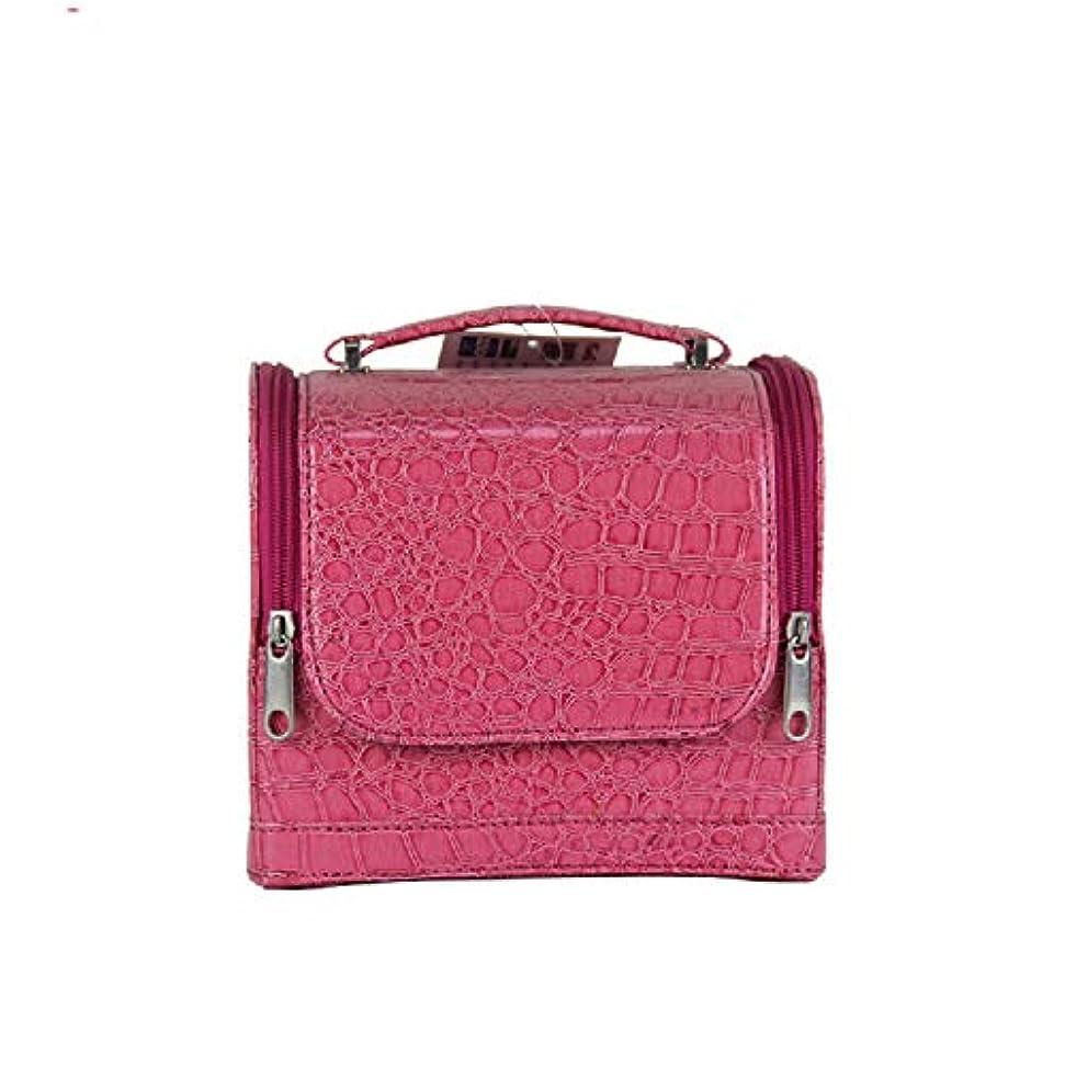 ピンクサイクロプスシリーズ化粧オーガナイザーバッグ 女性の女性の旅行とジッパーと折りたたみトレイで毎日のストレージのための美容メイクアップのためのポータブル化粧品バッグ 化粧品ケース