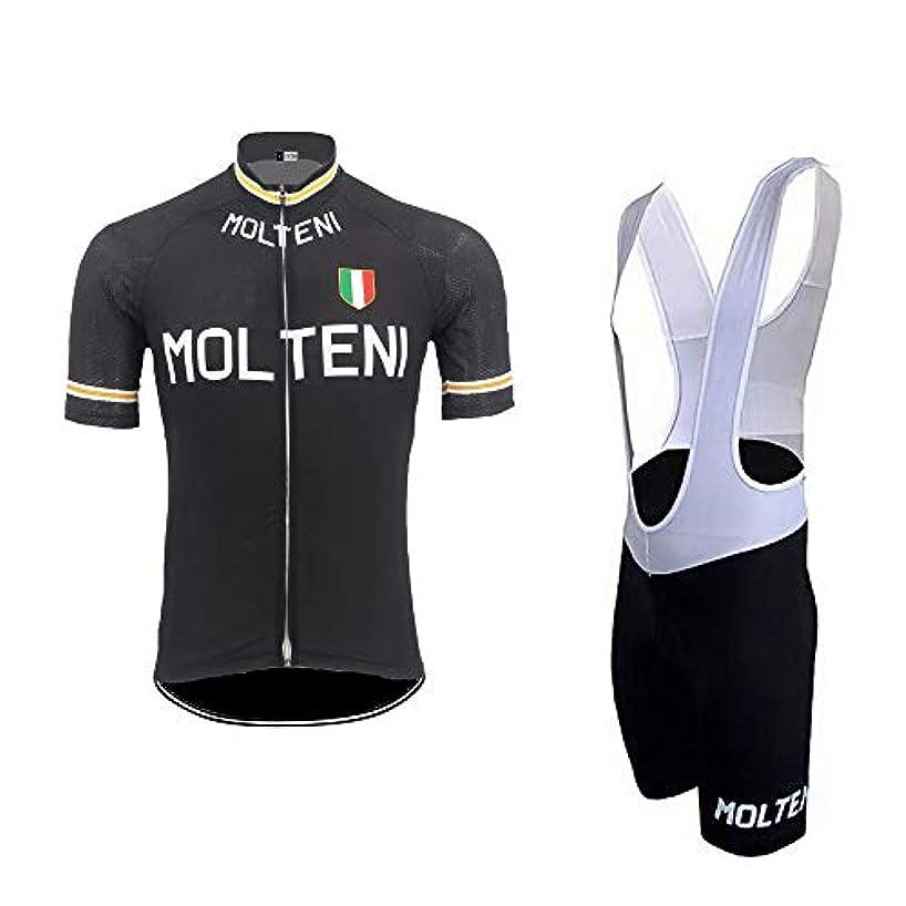 フォーム自明フラスコサイクルジャージ ショーツセット レトロデザイン No1 イタリア メンズ クールマックス仕様 自転車 MTB サイクリング ロードバイク