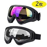 スキーゴーグル Seedom スノボゴーグル 眼鏡対応 99%UVカット 曇り止め 軽量 男女兼用 通気/防風/防雪/防塵/耐衝撃 登山/スキー/アウトドアスポーツに全面適用